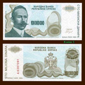 BOSNIA HERZ. (SERBIAN) 100.000.000 DINARA 1993 UNC