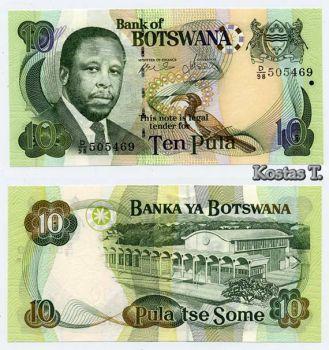 BOTSWANA 10 PULA 2002 ND UNC
