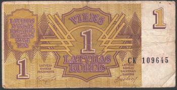 1919 LATVIA 5 RUBLI  PR-3 AUNC