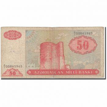 1920, RUSSIAN IRAN AZERBAIJAN 500 ROUBLES 1920 XF-AUNC