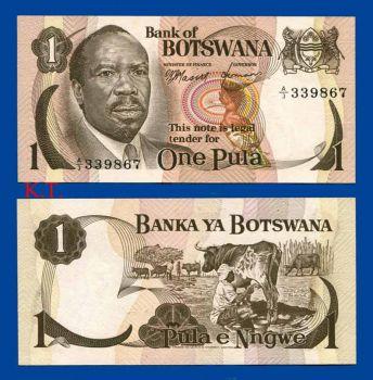 BOTSWANA 1 Pula 1976 UNC
