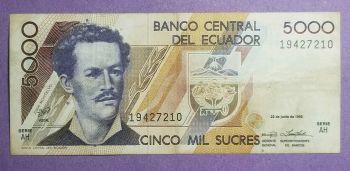 1886-1894 ECUADOR 1 SUCRE  P-S172, UNC