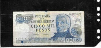 ARGENTINA SET 1-5-10-50-100-500-1000 AUSTRALES UNC