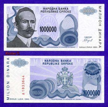 BOSNIA HERZ. (SERBIAN) 1.000.000 DINARA 1993 UNC