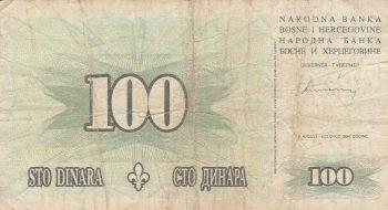 BOSNIA & HERZEGOVINA SET (6) 10-25-50-100-500-1000 Dinars UNC