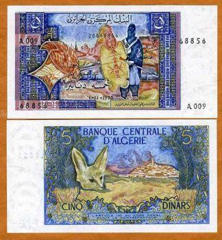 ALGERIA 5 Dinars (Desert Fox )1970  P-126 UNC