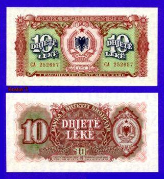 ALBANIA 10 LEK 1957 P 28 UNC