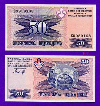 BOSNIA 50 DINARA 1995 P-47 UNC