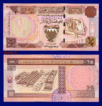 BAHRAIN ½ DINAR 1998 UNC