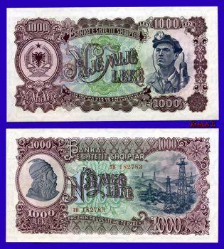 ALBANIA 1000 LEK 1957 P 32 UNC