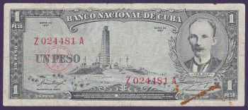 CUBA 3 PESOS 1988 CHE GUEVARA P-107B  UNC
