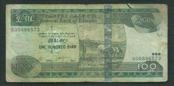 ETHIOPIA 50 BIRR 2008 UNC