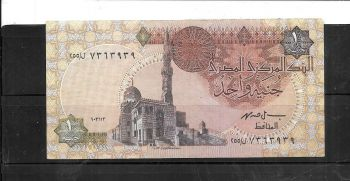 EGYPT 50 PIASTRES P-55 SIGN 16 UNC