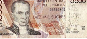ECUADOR 20.000 SUCRES 1999 P-129d UNC ==> Το τελευταίο!