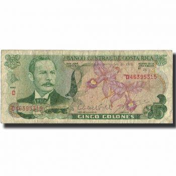 COSTA RICA 50 COLONES 1993 UNC