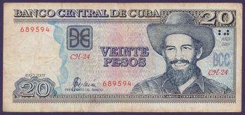 CUBA 50 PESOS P FX24 UNC
