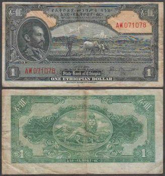 ETHIOPIA 5 BIRR 2006 UNC