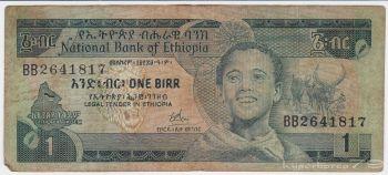 ETHIOPIA 1 BIRR 1969 (1976) P 30b 30 AUNC