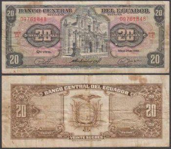 ECUADOR  1000 SUCRES 1988 P125b UNC