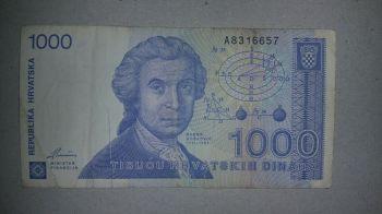 CROATIA 10 KUNA 2001 P 38 UNC