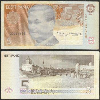 ESTONIA 25 KROONI 2007 P NEW UNC