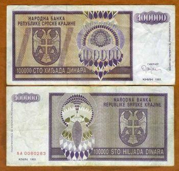 CROATIA (ΚΡΑΪΝΑ) 100.000 DINARA 1993 UNC