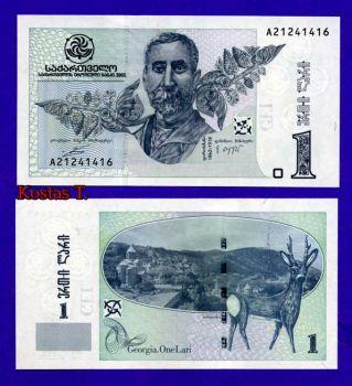 GEORGIA 1 LARI 2002 P 68 UNC