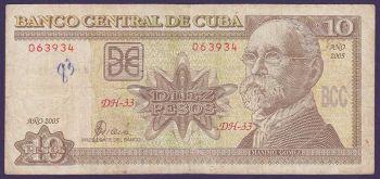 CUBA 10 PESOS 1985 P FX8 UNC