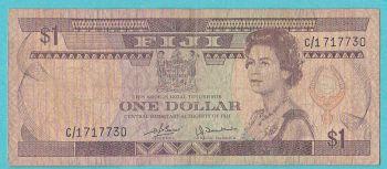 FIJI 5 DOLLARS 2012-2013 P NEW POLYMER UNC