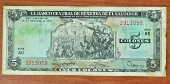 EL SALVADOR 5 COLONES  1997-98 P-147 UNC