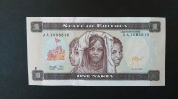 ERITREA SET (4) 1-5-10-20 Nakfa 1997, P-1-2-3-4 όλα UNC