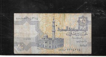 EGYPT 10  POUNDS  1976  UNC