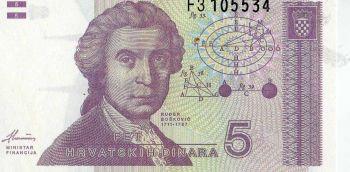 CROATIA SET 1-5-10-25-100-50000-100000 Dinars UNC