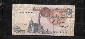 EGYPT 50 PIASTRES 1978 PICK 43 UNC