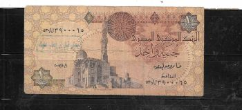 EGYPT 50 POUNDS 2009 P-66 UNC