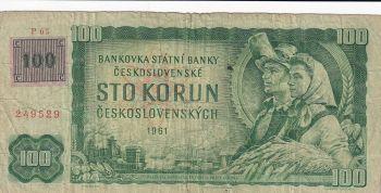 CZECH REPUBLIC 200 KORUN 1998 P-19 UNC