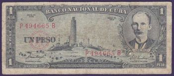 CUBA 3 PESOS 1989 CHE GUEVARA P-107B  UNC