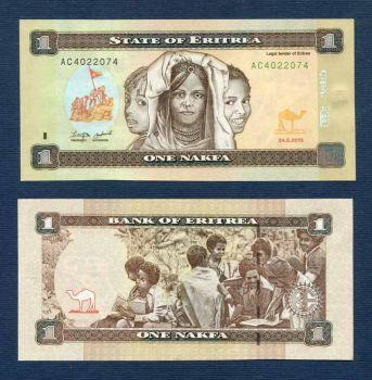 ERITREA 1 NAKFA 2015 (2016) UNC
