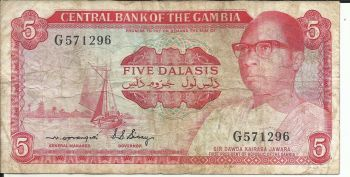 GAMBIA 5 DALASIS ND (1991-95)  UNC