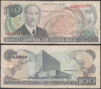 COSTA RICA 20000  COLONES 2009 P-278 UNC