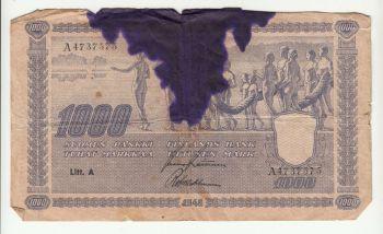 FINLAND 1 MARKKA 1963 P 98 UNC