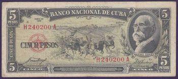 CUBA BANCO NACIONAL 10 PESOS 1960 XFplus-AUNC