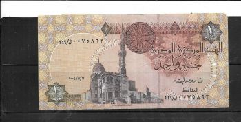 EGYPT 10 POUNDS ND (1965) P-41 UNC