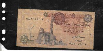 EGYPT 100 POUNDS  2010 P-67 SIG 22 SPHINX UNC