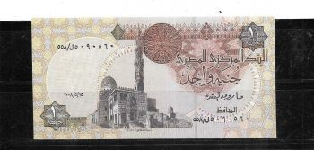 EGYPT SET 7 χαρτονομισμάτων UNC