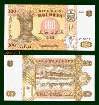 MOLDOVA 100 LEI 2008 UNC