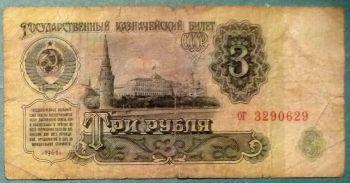 RUSSIA  1000 RUBLES 1992 P 250 UNC