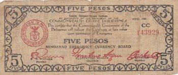 PHILIPPINES 1 PESO 1949 P-133f  AUNC
