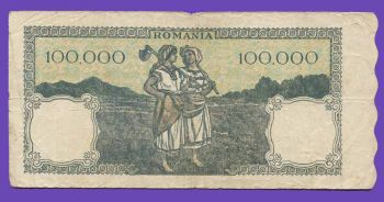 ROMANIA 100.000 LEI 1946 No 0873163