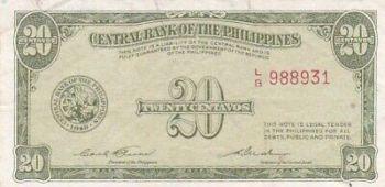 PHILIPPINES 200 PESOS 2010 UNC